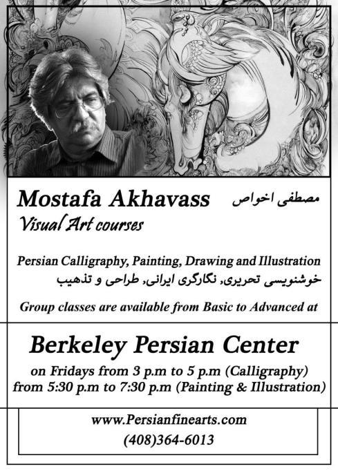 Mostafa Akhavass Classes